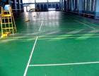 LG健身房pvc弹性石塑地板