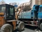 24小时清理拆除装修垃圾石膏板废旧家具清理