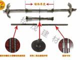 三段式止水螺杆厂家直销,新式止水螺杆型号齐全 松茂建材