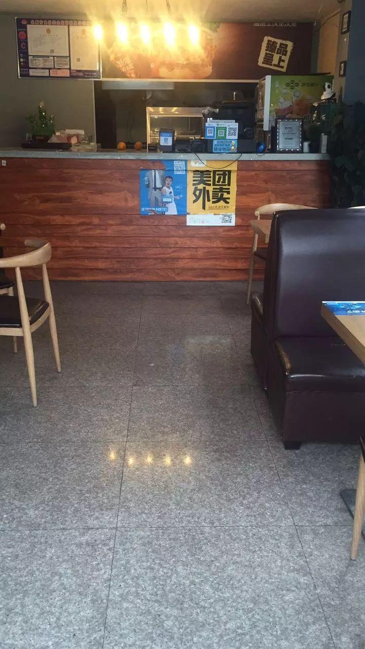 永康经济开发区加盟汉堡店整体低价转让