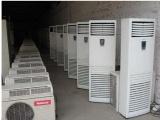 武漢中央空調回收,武漢空調高價回收,隨叫隨到上門回收