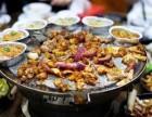 湘式烤肉厨师技术培训