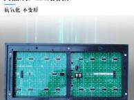 深圳南山led条屏走字屏广告牌门头电子显示屏LED滚动屏