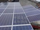 分布式太阳能光伏发电系统一站式服务