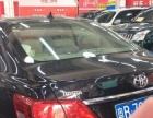 丰田 凯美瑞 2011款 240G 2.4 手自一体 豪华周年纪