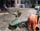 常德管道疏通,市政管道清淤,化粪池清理