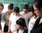 高級服裝設計師班學制3月零起步學