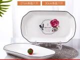 陶瓷鱼盘子家用鱼盘长方形鱼创意简约大号蒸鱼盘子陶瓷餐具家用