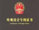 宝鸡商标注册流程、专利申请、工商咨询等