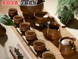 粗陶茶具日式手工复古陶瓷套装茶洗杯垫茶壶
