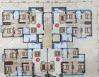 东城一手楼,单价6500元,绝不加价,电梯小区,免yon青云小区