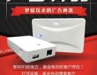 wifi 强推公众号,广告机,4g移动广告机