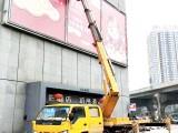 德阳高空作业车租赁价格24小时电话