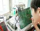 电脑维修哪里学淮安开发区电脑专业技能维修培训