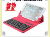 【厂家新款】安卓系统 IOS系统通用7寸 8寸皮套键盘 平板电脑