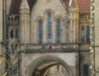 低价申请英国留学