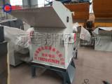安徽树枝锯末粉碎机-大型锯末颗粒机批发 采购