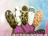 上海浦东哪里有美甲培训速成班浦东哪有学美甲