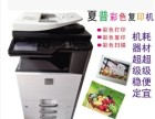 专业出租打印机复印机以及维修加粉业务