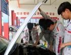 河南省学什么技术有前途学汽修怎么样