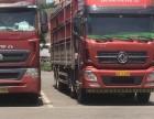 重庆9.6米 6.8米 13.5米大货车出租 沙坪坝 九龙坡