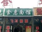 本人长风西街富丽现代广场北门有一四十平米的饭店,房租每年
