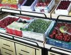 水果干果蔬菜超市