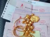 连云港回收黄金首饰.手表.金条.名包.钻戒珠宝等