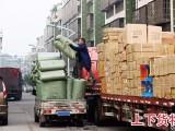 海口装卸工搬运工服务 临时工出租