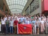 深圳免联考的在职MBA进修班