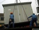 东莞旧变压器回收公司,专业变压器收购