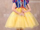 秋冬长袖白雪公主裙连衣裙子儿童公主裙 表演服 童装女童礼服服饰