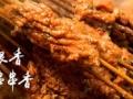 成都小郡肝串串底料,重庆小龙坎火锅底料,一次性底料