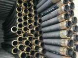 矿用大口径高压胶管 大口径钢丝编织输水胶管 矿用高压排水胶管