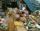杭州废纸回收公司废纸上门回收电话