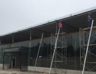 新建4S店大厅和厂房