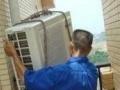 诚信制冷、空调维修移机清洗、洗衣机热水器冰箱