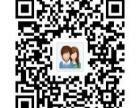 华中科技大学远程教育(高升专、专升本)