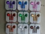 6U真铜环 苹果电镀耳机 彩色电镀耳机 苹果耳机 苹果线控带麦耳