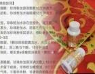 欧诗漫产品怎么样欧诗漫内服珍珠粉有哪些功效可以祛斑吗