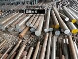 (日本日立)SKD11高耐磨韧性冷作模具钢