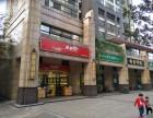 出售地铁融科东南海住宅商业街黄金位置门面