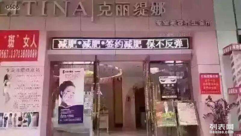 柳州尚赫,尚赫柳州第一人15092863500