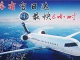成都空运公司.成都空运服务好航空物流公司电话