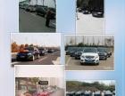 镇江天骄婚车公司,保市价较低不是退订金,上千挂车出租。。
