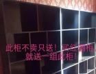 红木红酒柜单组mai