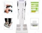 健身房专用体测仪 人体分析仪 脂肪测量仪 肌肉测量仪
