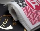 成都爱煜芳菲盒装纸巾定制广告纸巾定做餐厅抽纸订做方盒纸巾