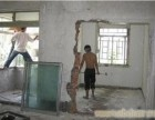 常熟钻孔敲墙 拆墙拆旧拆除 砸墙 切割挖沟马路开槽,清理垃圾