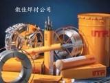 德国UTP 73G2焊条UP 73G2耐磨堆焊焊条厂家价格